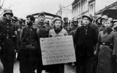 Операция «Волшебная флейта»: как немецкие каратели пытались уничтожить минских партизан