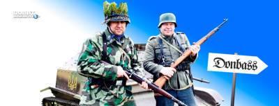 Киев снова стягивает войска на Донбасс – МИД РФ