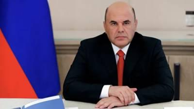 Мишустин назвал сложной ситуацию с коронавирусом в России