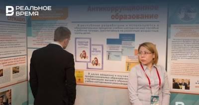 В Минобрнауки Татарстана рассказали, где наблюдается коррупция в сфере образования
