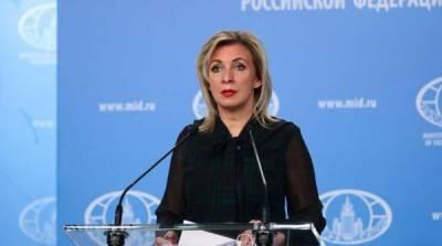 Захарова заступилась за Белоруссию на фоне миграционного скандала