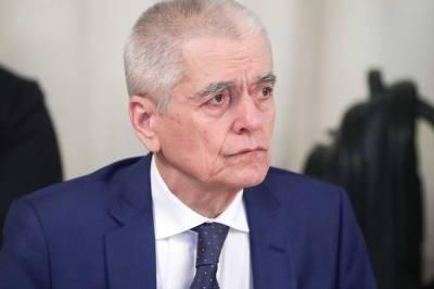 Геннадий Онищенко призвал невакцинированных изолироваться на кухне и чистить картошку