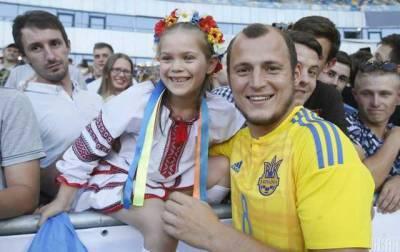 В Португалии начали травить украинского футболиста Зозулю: трансфер может быть сорван