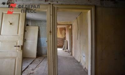 В России будет сложнее получить ипотеку с небольшим первоначальным взносом