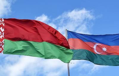 Беларусь и Азербайджан: активное сотрудничество и новые проекты