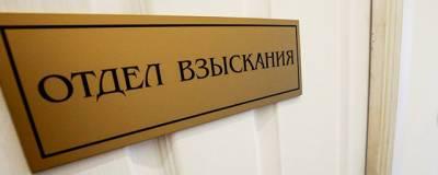 Более семи миллионов россиян могут стать невыездными из-за долгов