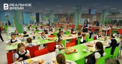 В Набережных Челнах на питание школьников направят 17,3 млн рублей
