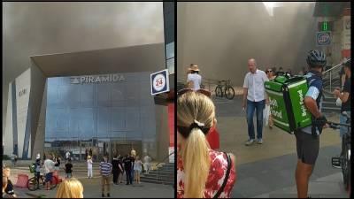 В Киеве возле ТЦ вспыхнул пожар (видео)