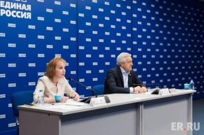 «ЕР» подала в ЦИК документы для регистрации федерального списка кандидатов