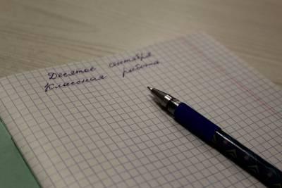 В Башкирии продлили программу по выплатам в 1 млн рублей