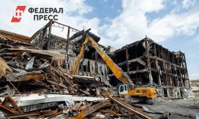 Приговор по делу о пожаре в «Зимней вишне» отложили