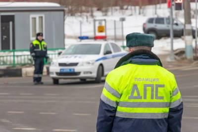 Более полутысячи нарушений ПДД выявили полицейские в Смоленской области за выходные