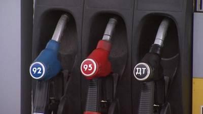 """Новости на """"России 24"""". В России пока не планируется введение запрета на экспорт бензина"""