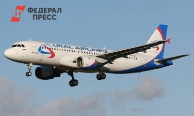 В Екатеринбурге назвали дату прямых рейсов в Будапешт