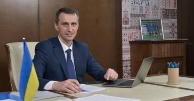Минздрав инициирует продление карантина в Украине до ноября
