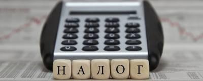 ФНС сообщила о росте поступления налогов в бюджет России на 29%