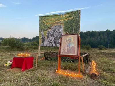 В Смоленской области открылась международная «Вахта памяти»