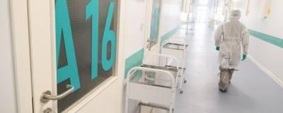 21-летняя волгоградка умерла от коронавируса