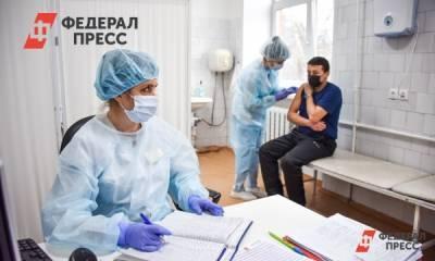 Петербургский комздрав о прививках: «Сейчас в городе запас вакцины почти 250 тысяч комплектов доз»