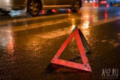 В Кузбассе временно закрыли проезд на участке трассы Р-255