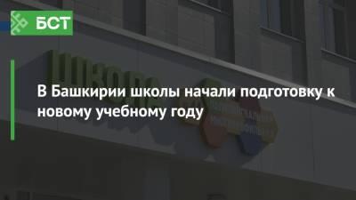 В Башкирии предпринимателям платят за трудоустройство безработных