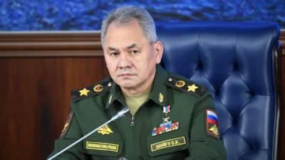 Шойгу: Талибы взяли под контроль границы Афганистана с Узбекистаном и Таджикистаном