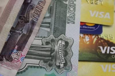 Средний доход жителей Башкирии увеличился на 56 рублей по сравнению с прошлым годом