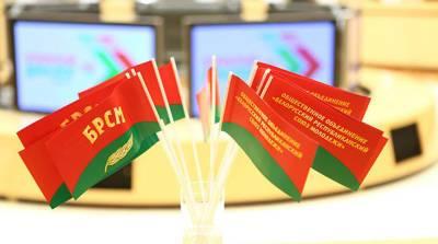 "Съезд БРСМ пройдет 12 августа под слоганом ""Единство молодежи - сила Беларуси!"""
