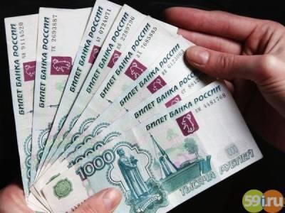 Стало известно, кому в Перми готовы платить свыше 100 тыс. рублей в августе