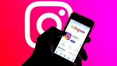 Instagram запустил новую функцию для борьбы с агрессивным поведением