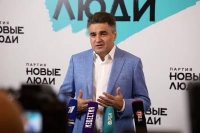 В Смоленске партия «Новые люди» выступила против увольнений за отказ прививаться