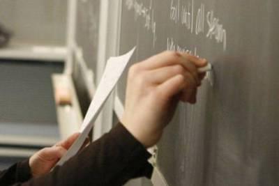 В рамках конкурса по трудоустройству учителей в Азербайджане стартовал выбор вакансий по еще 4 предметам
