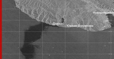 Нефтяное пятно в Черном море уже могло исчезнуть, заявили в Российской академии наук