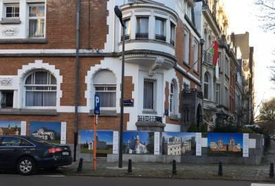 МИД требует от властей Бельгии расследовать поджог входа в посольство Беларуси