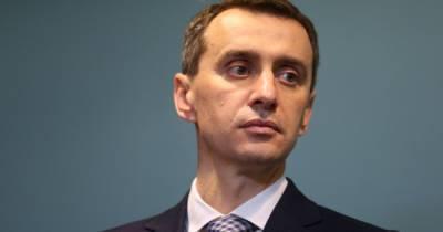 """""""Выше мировых"""": Ляшко похвастал темпами вакцинации в Украине"""