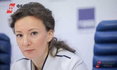 Омбудсмен Кузнецова предложила новый подход к льготам для семей с детьми