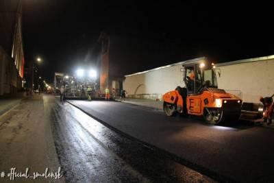 В центре Смоленска завершается ремонт улицы Пржевальского