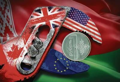 Санкции против Беларуси — звено в создании логистической блокады вокруг России и Китая
