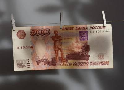 За 3 месяца в Смоленской области выявили 50 фальшивок