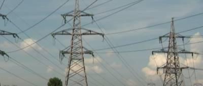 Украинцам рассказали, кому и на сколько снизили тариф на электроэнергию