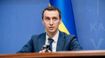 Ляшко сделал заявление по темпам вакцинации в Украине