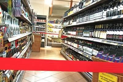 Жители Башкирии оценили предложение Минздрава продавать крепкий алкоголь только жителям старше 21 года