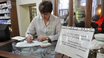 Правительство направит более 1,6 млрд рублей на бесплатные лекарства