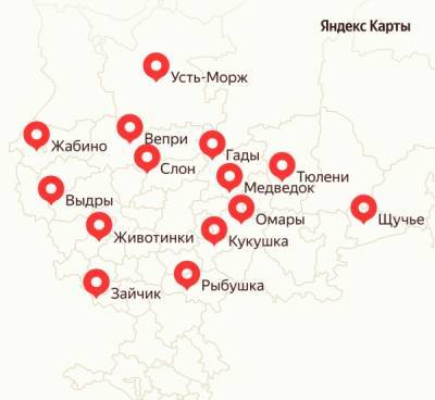 Исследование о названиях населённых пунктов: факты о Пермском крае