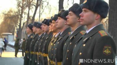 Житель Хабаровска заработал на кредитах солдатам 24 млн рублей
