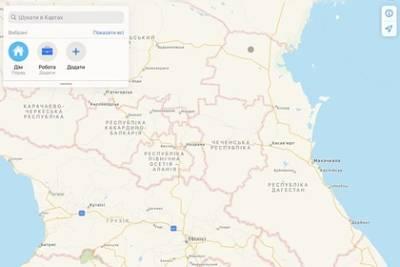 Apple «вернула» России контроль над Чечней на украинских картах