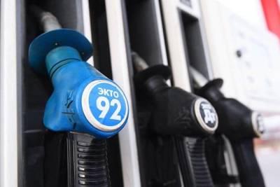 Биржевая цена бензина Аи-92 превысила отметку 58 тысяч рублей за тонну