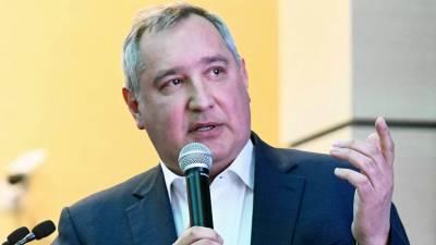 Рогозин провёл встречу с президентом Национальной академии наук Таджикистана