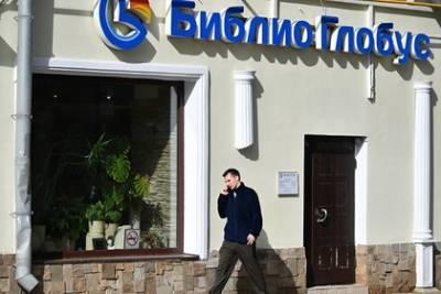 Шереметьево купит крупнейшего туроператора России