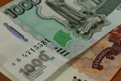 В Башкирии многие пожилые люди получат в августе и сентябре дополнительные выплаты